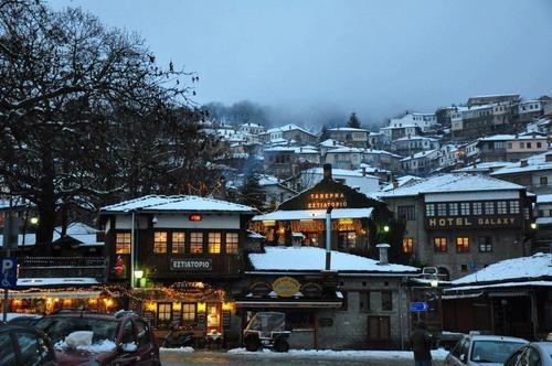 Metsovo, Ioannina