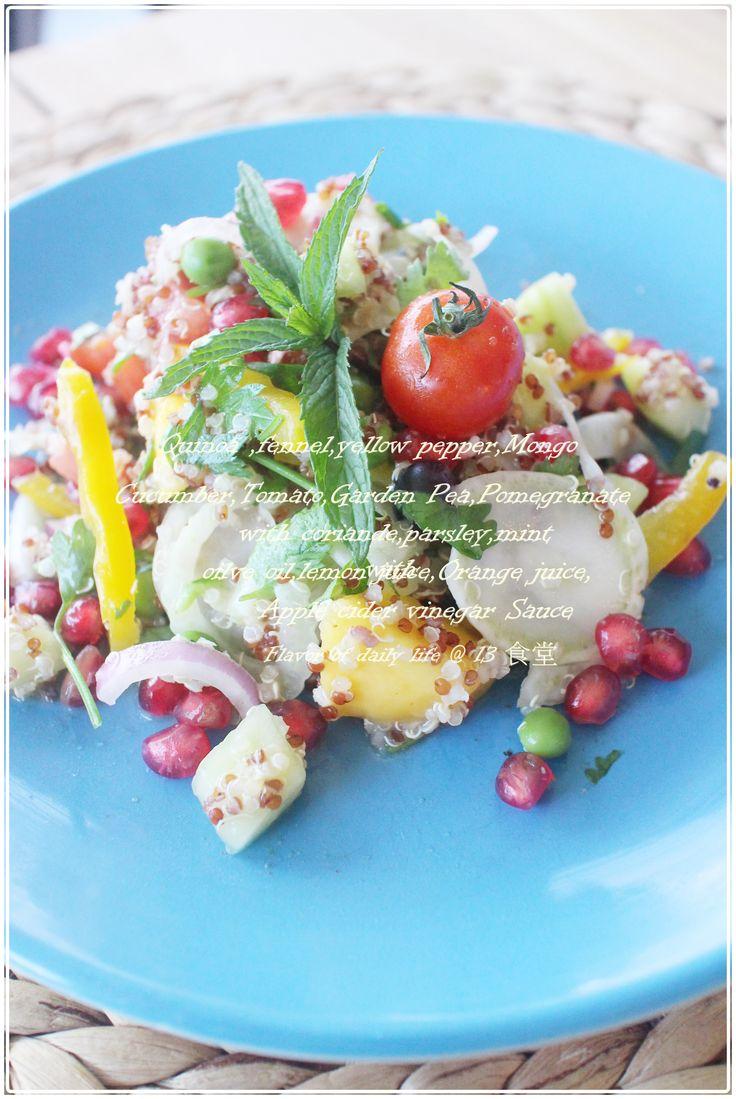 Quinoa Salad 黎麥沙拉 這道沙拉是即興做出來的配菜沙拉,清爽的口感適合炎熱夏天 材料:白黎紅藜混一杯量米杯量,煮法參考包裝指示,煮熟後沖冷水降溫備用,其它材料少許小番茄對切,芒果切塊.茴香切薄片,紅洋蔥切片,黃椒切片,燙熟的青豆仁,小黃瓜去籽切塊,紅石榴四分之一顆,再來香草類材料有>少許蝦夷蔥,薄荷葉,parsley,koriander,醬汁部分>檸檬汁,柳橙汁,頻果醋,橄欖油,鹽,胡椒及兩瓣切碎大蒜用攪拌器打拌均勻再跟上面材料混好就可以了,有興趣的可以試試,我愛吃辣我還另外加了一根紅辣椒切片,真是爽口的辣