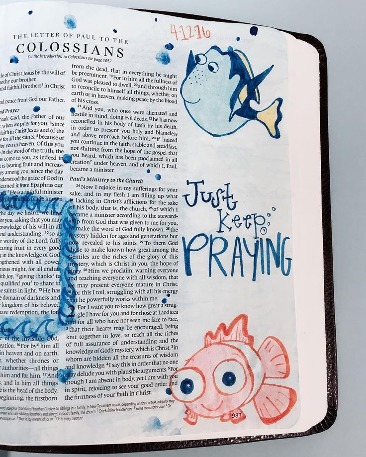 "Colossians 1:9-14 ""we have not ceased to pray"" . I love adding recognizable characters to my Bible it really adds a level of relatability to the text. . . . #biblejournaling #biblejournalingcommunity #biblejournal #illustratedfaith #bibleart #colossians #findingnemo #dory #nemo #prayer by robins.journaling.bible"