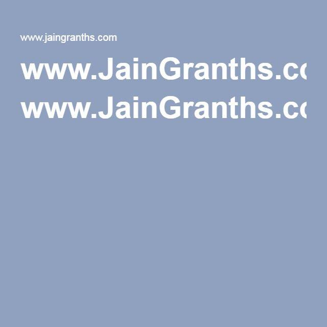 www.JainGranths.com