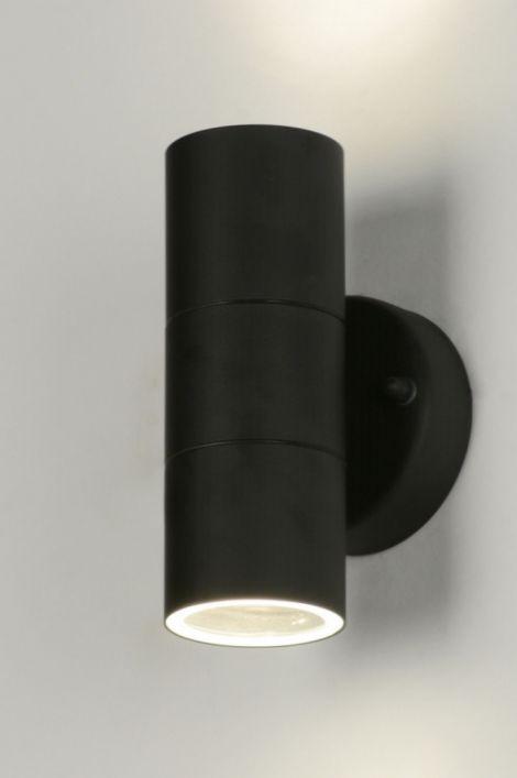 Wandleuchte 71571: modern, Metall, schwarz, matt