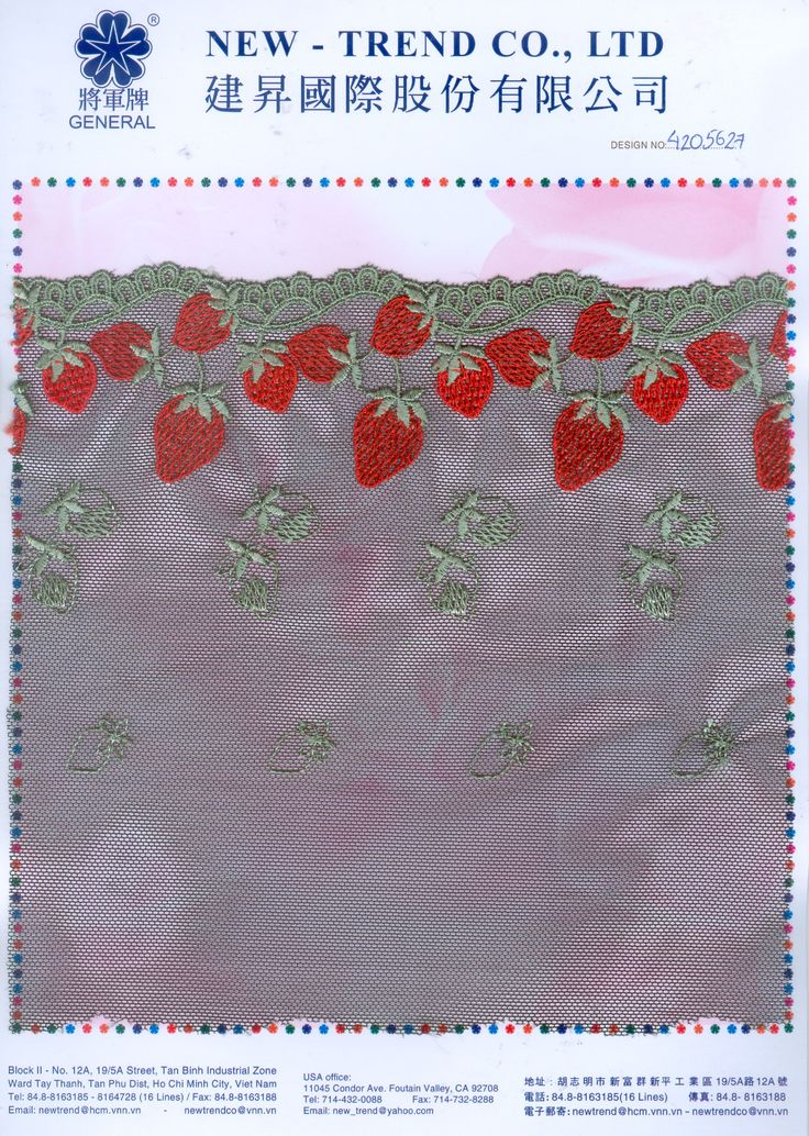 # 4205627  New-Trend Co., Ltd. Lace & Embroidery with the Vietnamese touch