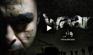 Watch Waar 2013 Pakistani Full Movie Youtube HD Quality Free Download 1080p 720p DVDrip Blu ray