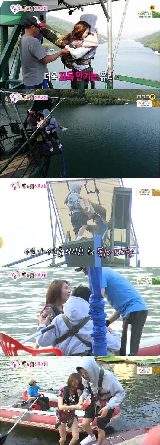 Girl's Day's Yura and Hong Jong Hyun go couple bungee jumping on 'We Got Married' | http://www.allkpop.com/article/2014/06/girls-days-yura-and-hong-jong-hyun-go-couple-bungee-jumping-on-we-got-married