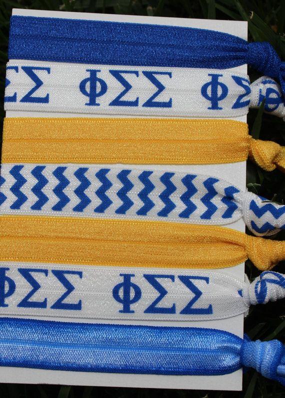 7 Pack Phi Sigma Sigma Sorority hair ties royal blue gold white chevron tie dye chevron Rush Bid Gift Gifts