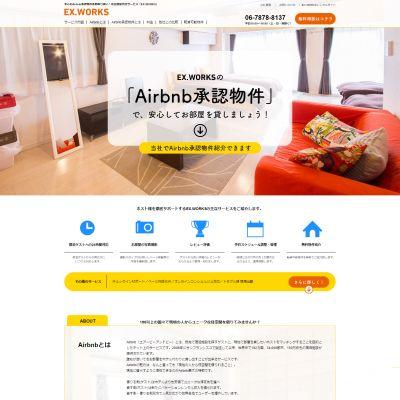 ワードプレスによるホームページ作成、神奈川湘南エリアのホームページ作成に対応できる信頼のおけるサービスの需要が高まってきています。 訪問: https://n-works.link/