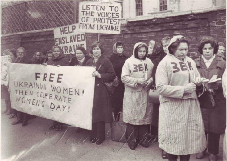 Ukrainians in Coventry, 1961