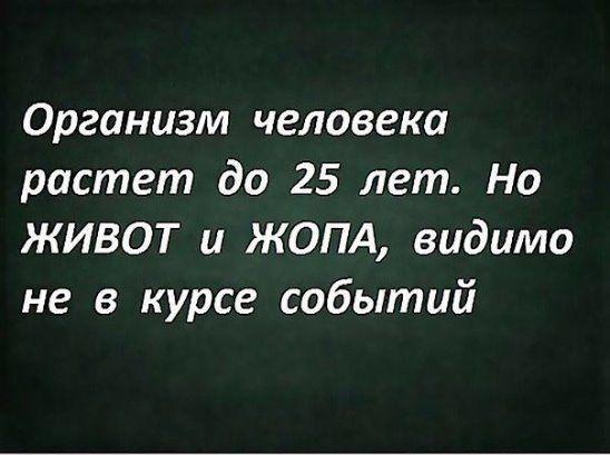 (23) Одноклассники