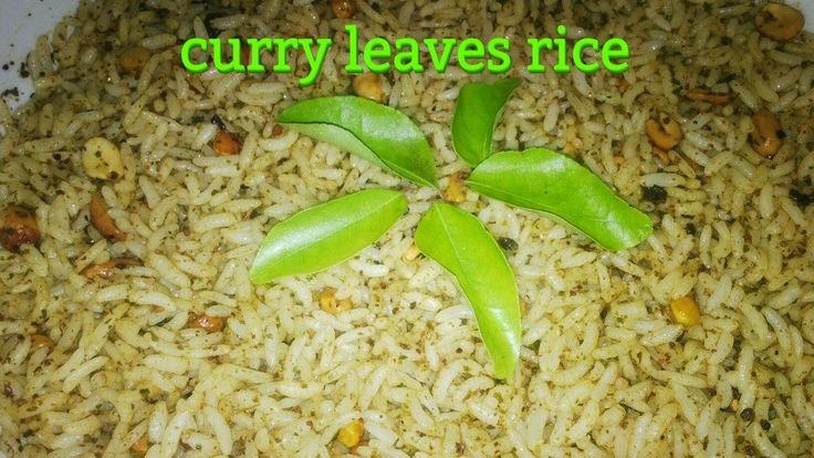 Curry leaves rice   Karuveppilai saadham - Curry leaves rice a healthy lunch box ideas for you as well as your kids. It has become my husbands favorite variety rice.curry leaves has enormous health benefits. Curry leaves are natural flavouring agents with …