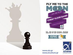 """Fly me to the Moon ΙΙI …and Let me Play!! (11-12-13 Δεκεμβρίου)Το πρόγραμμα """"Fly me to the Moon""""που μεταμορφώνει εδώ και 3 χρόνια το χώρο του αεροδρομίου σε μουσική ή χορευτική σκηνή, αλλά και σε θ…"""
