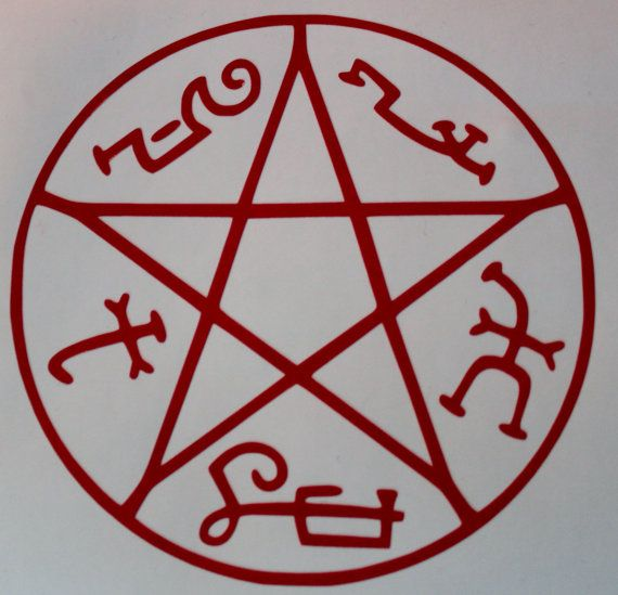 Supernatural Devil's Trap Decal by AllonsyCreations on Etsy, $4.00.  I want this!