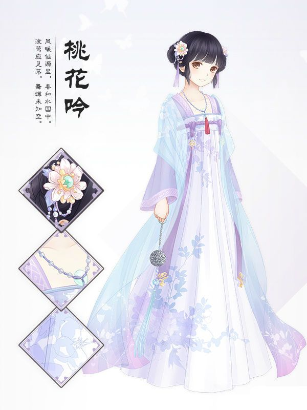 how to draw a kimono dress