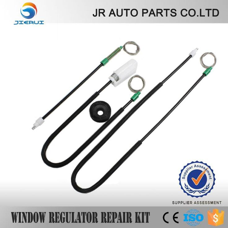 [Visit to Buy] DR CAR PARTS FOR LAND ROVER FREELANDER SUV ELECTRIC WINDOW REGULATOR DOOR REPAIR KIT TAILGATE #Advertisement