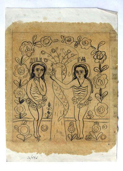 Drawing for Byzantine icon on glass -Romania http://www.pictura-sticla-mobilier.ro/pictura-icoane-sticla-lemn-acuarela-sevalet-cruci-desen-carte-tablouri.html http://icoana.artspace.ro/materiale http://clasate.cimec.ro/detaliu.asp?k=3276A7CC23A44A1C8E42965FBD61CDF6 Cum se executa Icoana pe Sticlă? - techniques for painting Byzantine icons on glass http://www.onlinearts.ro/blog/cum-se-executa-icoana-pe-sticla/