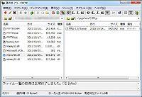 【FTP client】 FFFTP - 左右分割型の日本語FTPクライアント。テキストファイルの漢字コードをEUCやJISコードに自動で変換したり、半角カナ文字を自動で全角に変換といった機能を備えていて、ありがたい!