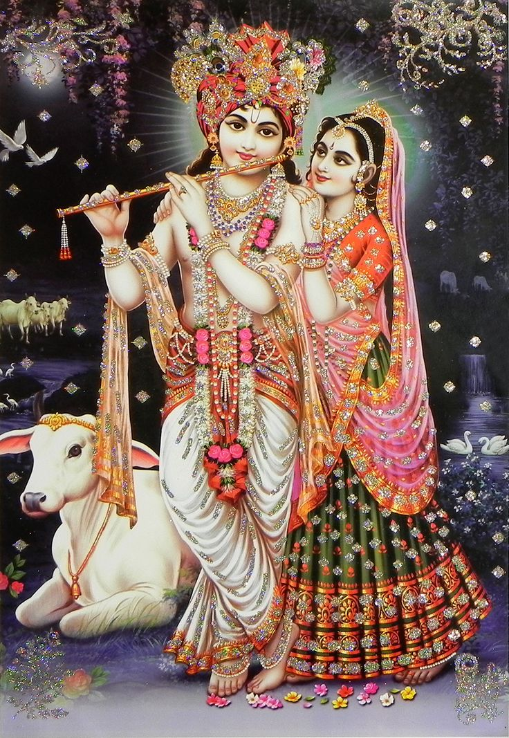 Radha Mesmerised by the Sound of Krishna's Flute - (Poster with Glitter) (Reprint on Paper - Unframed)
