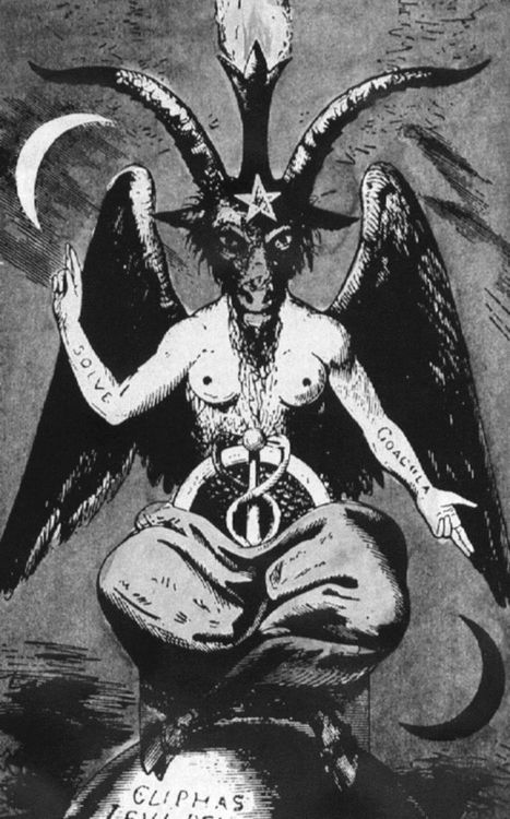 Baphomet. Is not exactly something to fear, but it's scary nonetheless.