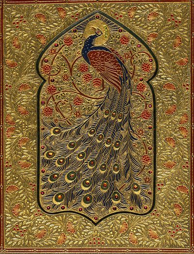 Omar Khayyam, 1868 (Division of Rare and Manuscript Collections, Cornell University Library) Persian