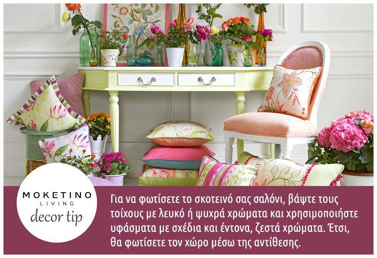 Για να φωτίσετε το σκοτεινό σας σαλόνι, βάψτε τους τοίχους με λευκό ή ψυχρά χρώματα και χρησιμοποιήστε υφάσματα με σχέδια και έντονα, ζεστά χρώματα. Έτσι, θα φωτίσετε τον χώρο μέσω της αντίθεσης.  // Decor Tips - Ιδέες διακόσμησης από το Moketino Living.