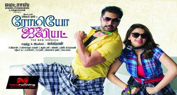 Romeo Juliet Romeo Juliet is an upcoming Tamil romantic comedy written and directed by Lakshman. The film features Jayam Ravi and Hansika Motwani in the leading roles, while D. Imman composes the film's music. The film will be released in early 2015. Director: Lakshman Music composed by: D. Imman Genre: Romantic comedy Listen Songs Online http://targetmusic.in/new_release/romeo-juliet