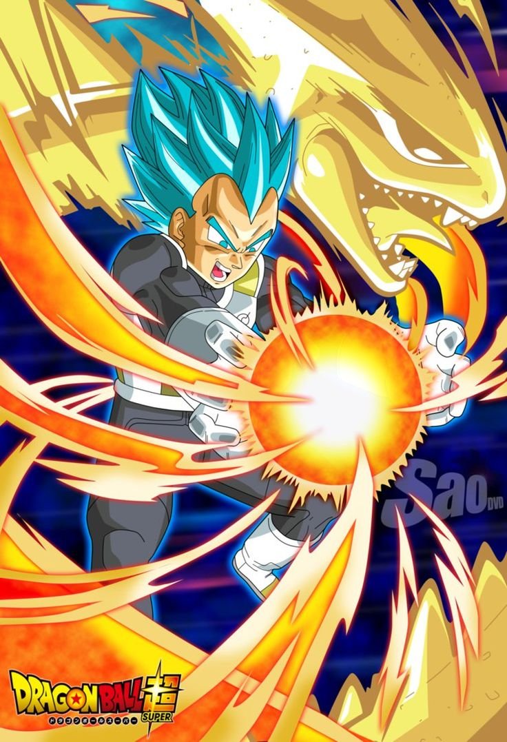 Ve a & Zarama poster by saodvd Find this Pin and more on DBZ