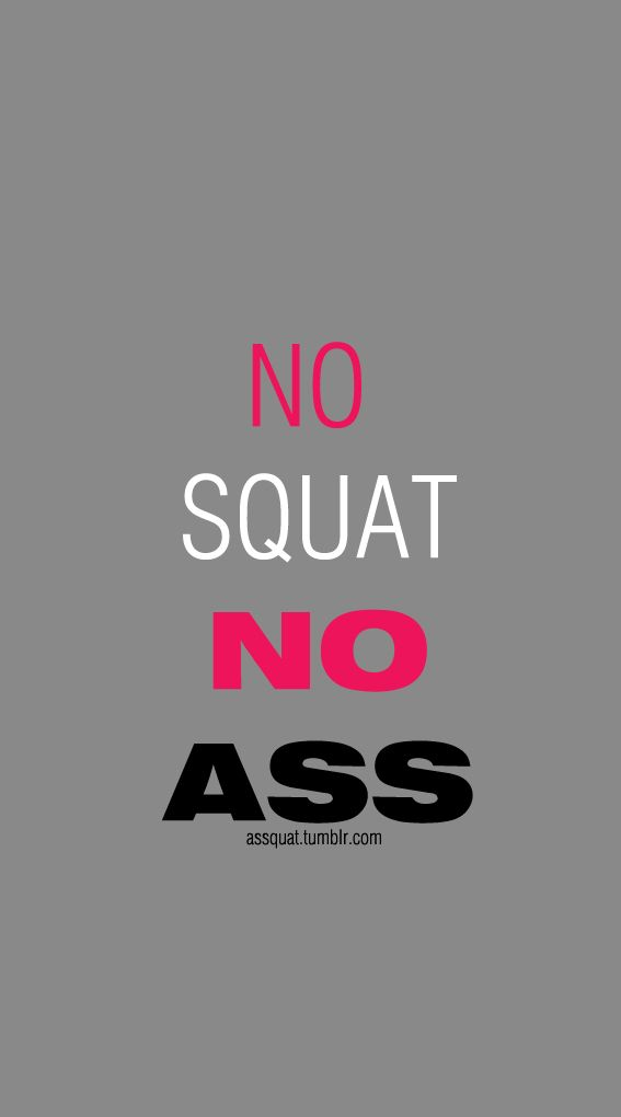 Yup that'd be me! If you don't squeeze your gluteus, no one else will want to! LOL