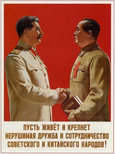 Viktor Ivanov, Let our indestructible friendship live and get stronger.., 1951