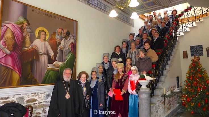 mykonos ticker: Πρωτοχρονιάτικες Ευχές και Κάλαντα στο Σεβασμιώτατ...