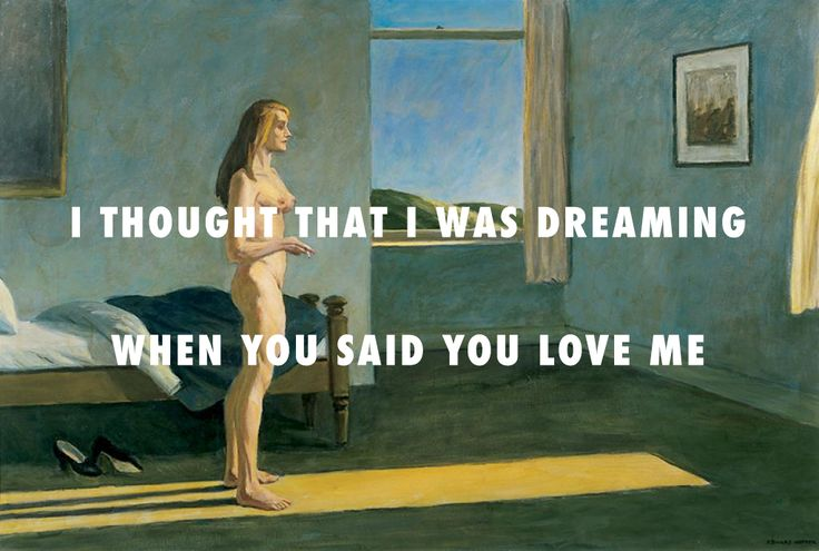 The start of nothing A woman in the sun (1961), Edward Hopper / Ivy, Frank Ocean