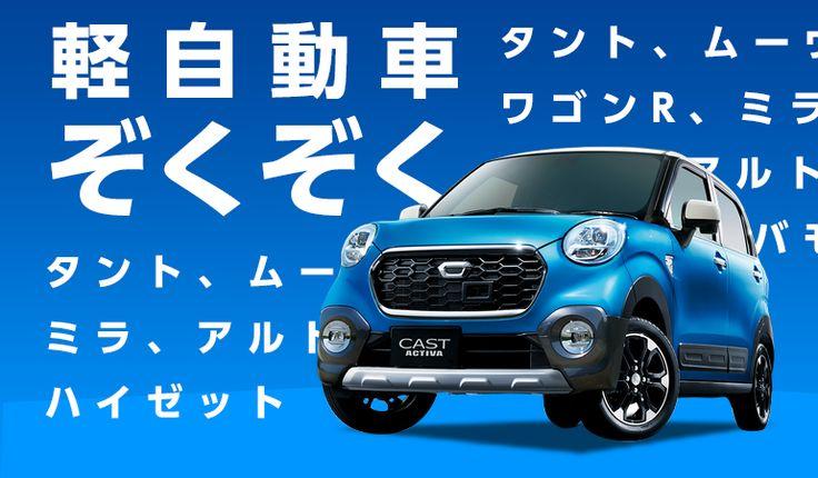 中古車 車買取 大阪 中古車が安いディーラー 「テラニシモータース」