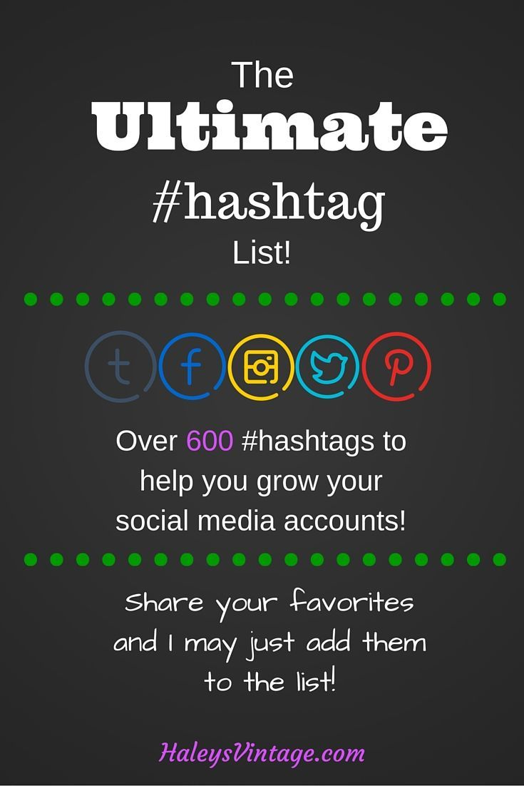 Ultimate Hashtag List - Everyone wants to maintain an amazing social media presence, but you need to develop an Ultimate Hashtag List! With over 600 #hashtag you can easily start your list here. Plus some great tips!