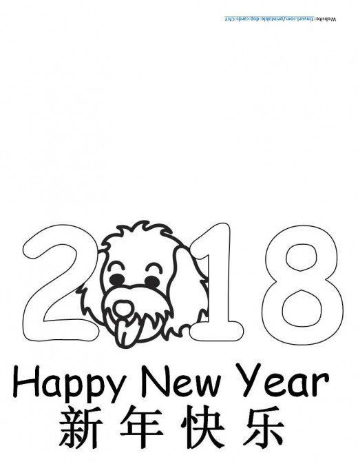 541 best Happy New Year 2018 images on Pinterest | 2017 ...