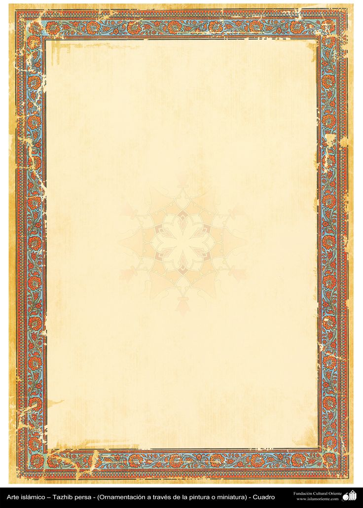 islamic art essay One area where the genius of the muslim civilisation has been recognised  worldwide is that of art the artists of the islamic world adapted their creativity to.