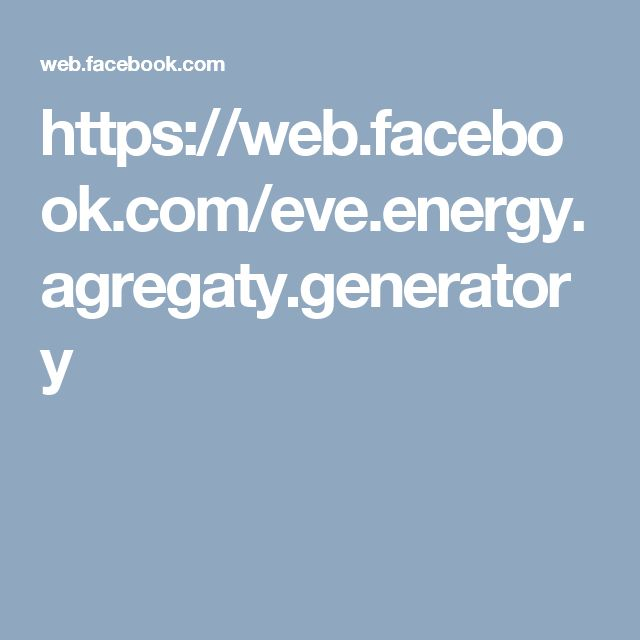 https://web.facebook.com/eve.energy.agregaty.generatory