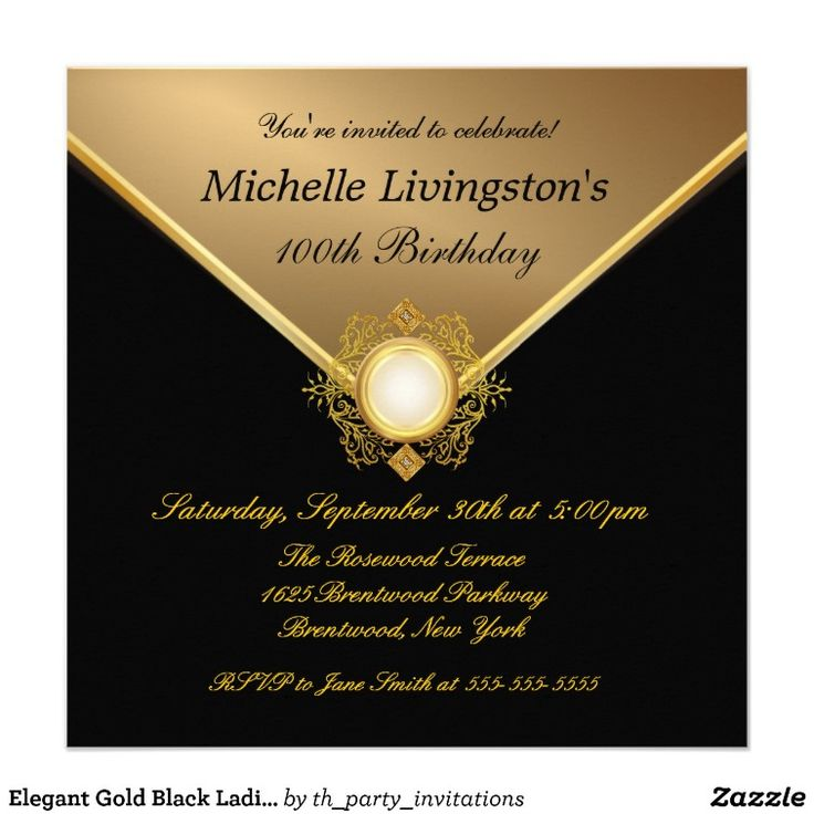 70th Birthday Invitation Party Invite Printable