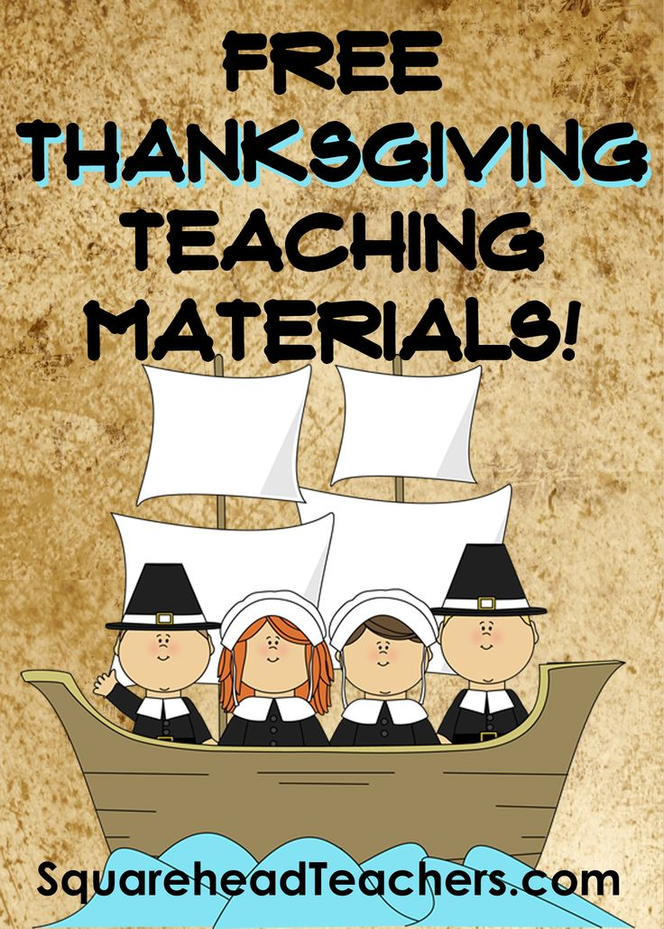 Squarehead Teachers: Thanksgiving activities and worksheets for preschool-6th grade. FREE!