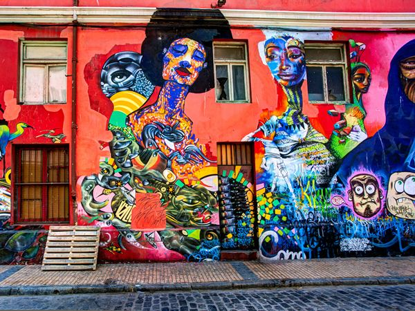 Street art in Valapariso, Chile...a very colorful city that is perched on a hillside.