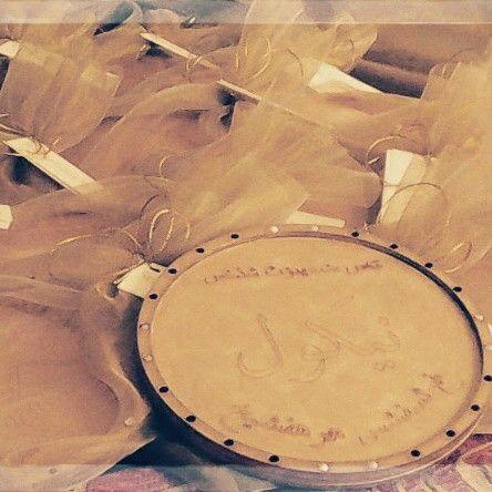 Invitacion Fiesta Arabe #arabianparty #arabiannights