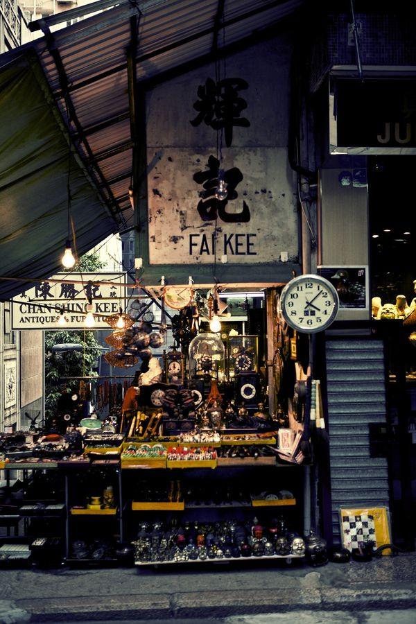 Cat Street , Hong Kong
