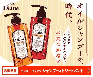 oilshampoo_300_250.gif 300×250ピクセル