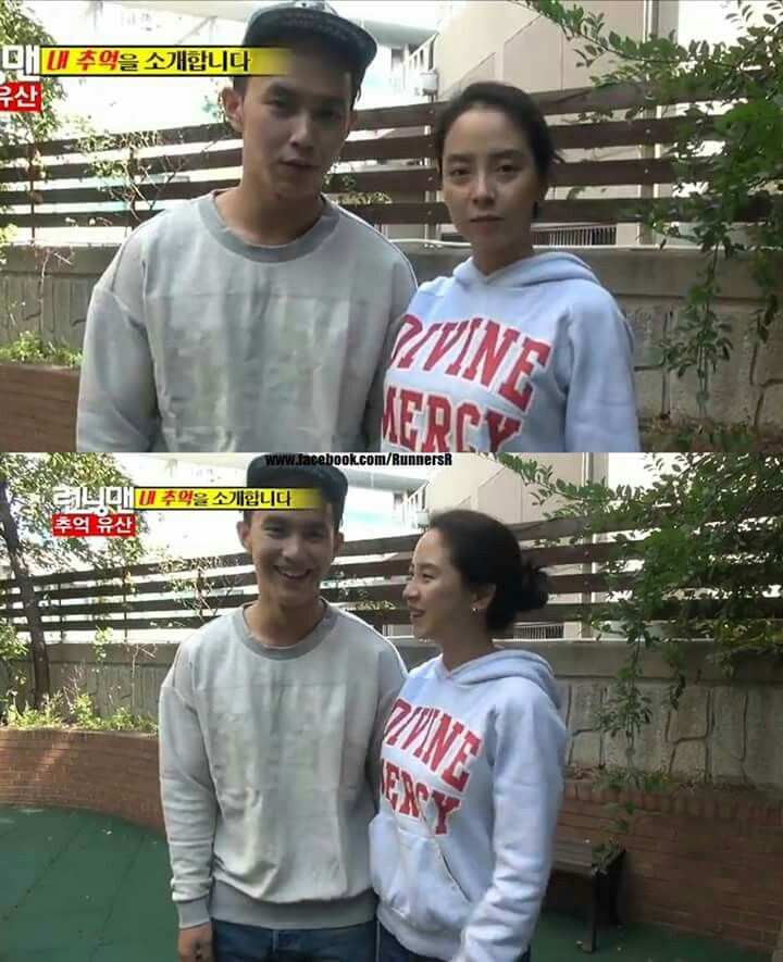 Song Ji Hyo with her younger brother. He's handsome :)