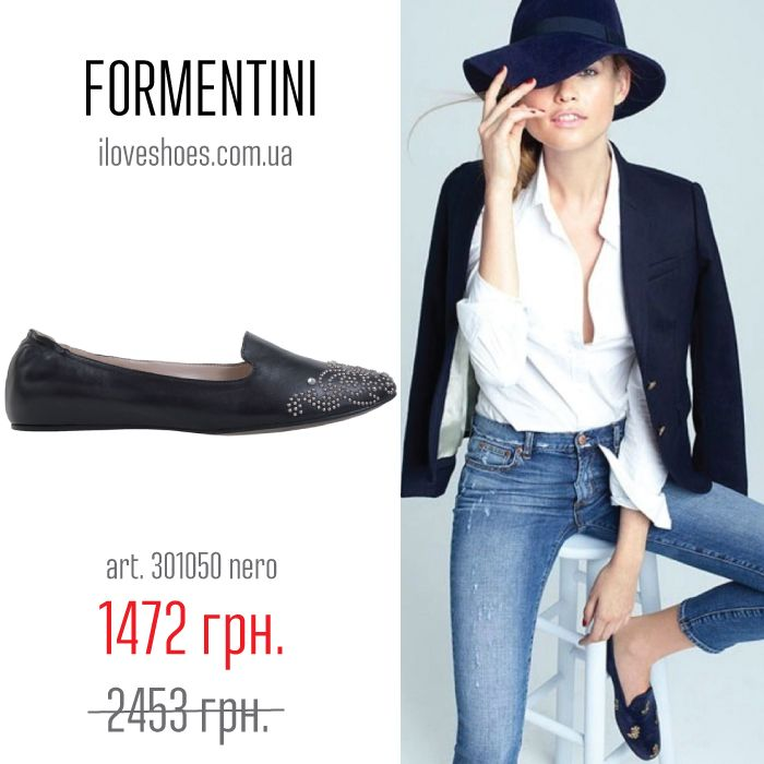 #shoes #loafer #iloveshoes #formentini