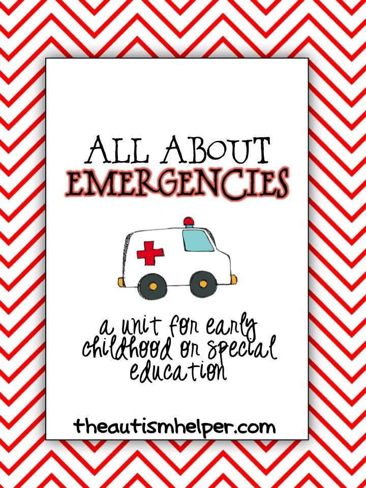 All About Emergencies - a Unit for Early Childhood or Special Education {an interactive and visual unit to teach children what an emergency is, how to call 911, and what to do in an emergency}