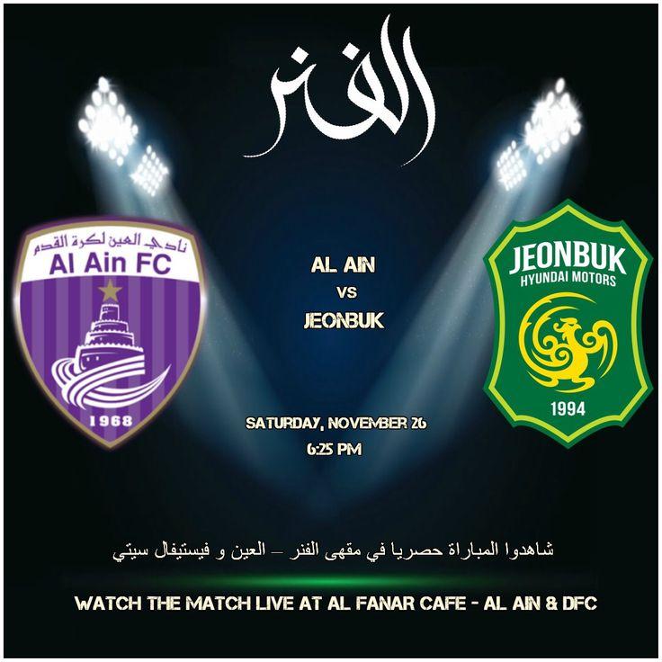 Watch Al Ain FC play live in Al Fanar Cafe #emirati #emirates #uae #dubai #abudhabi #alain #alfanar #cafe
