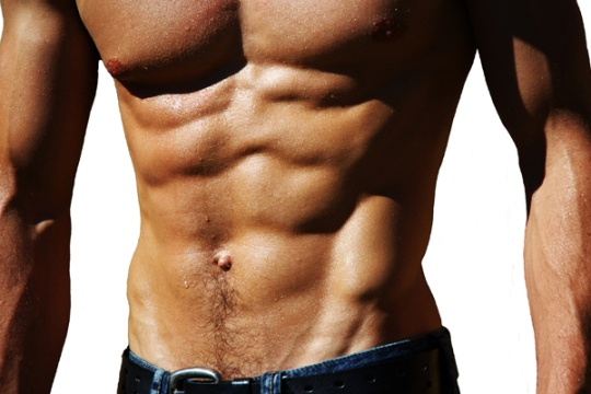 UberExercise -- The Upper Abs Trifecta [Abs] - Lean It UP