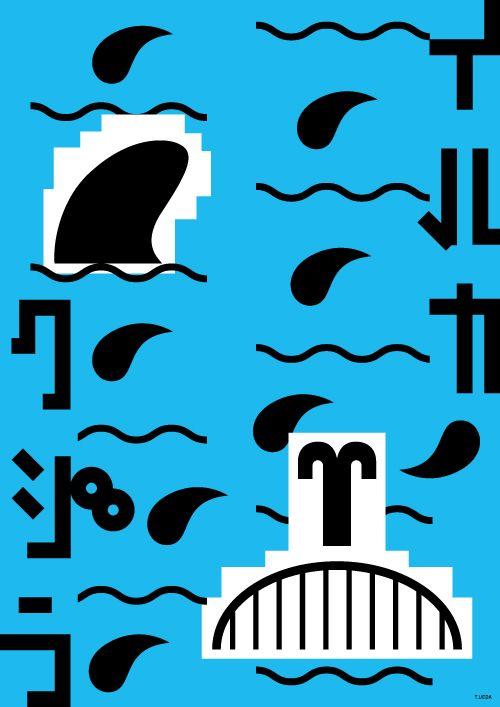 Dolphin Project - Tadashi Ueda