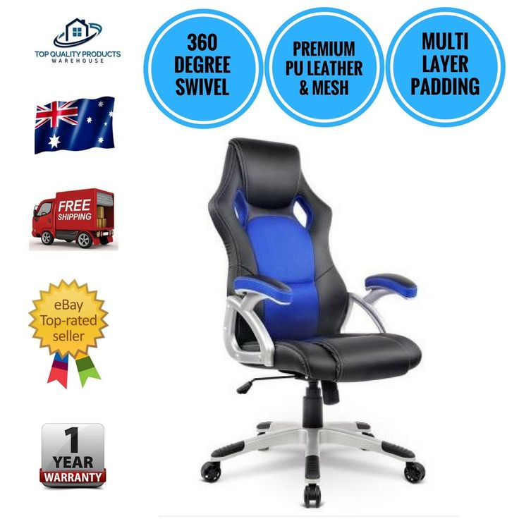 Exective Computer Office Chair PU Leather Mesh Racing Gaming Style Deluxe New