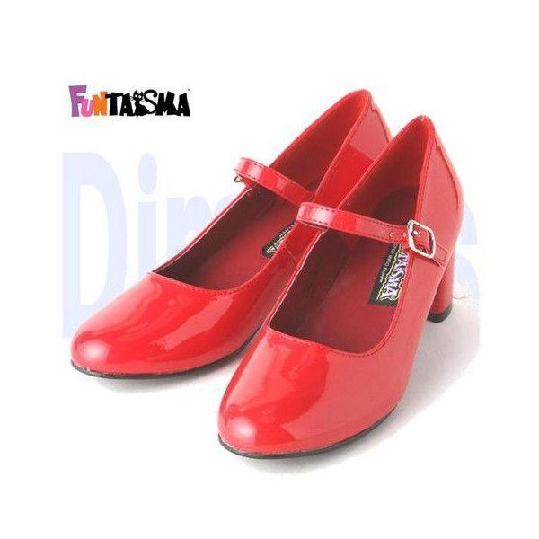 即納靴 送料無料 新品 甲ベルト付き ポインテッドトゥ美脚ハイヒールパンプス 5.5cmヒール 赤レッドエナメル FUNTASMAファンタズマ 大きいサイズありコスプレイヤー御用達のUSAブランド ・FUNTASMA(ファンタズマ)製★即納可能靴当店に在庫がございますのですぐに発送できます。(5250円以上お買い上げで送料無料)結婚式・パーティ・コスチューム衣装・イベントグラビア撮影・もちろんカジュアルファッションにも履いていける靴です。ハイヒールのシルエットで美脚力アップ。デザイン:USA/製造:中国■靴寸法ヒール:約5.5cm■当ネットショップは小さいサイズから大きなサイズまで販売中22cm 22.5cm 23cm 23.5cm 24cm 24.5cm 25cm 25.5cm 26cm 26.5cm 27cm 27.5cm 28cm 28.5cm 29cm■当ネットショップは人気の定番カラー色から稀少レアカラー色まで通販中黒ブラック 白ホワイト 赤レッド アニマル柄 銀シルバー 金ゴールド クリア 青ブルー ターコイズ 黄色イエロー 桃色ピンク オレンジ 紫パープル ...