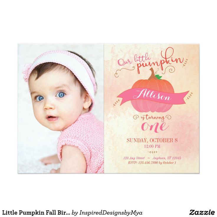 Little Pumpkin Fall Birthday Invitation w/photo Elegant watercolor fall pumpkin invitation for a girl's birthday with space for your child's photo