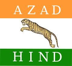 File:Flag of Azad Hind.svg                                                                                                                                                     More